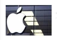 iPhone-8-dikabarkan-hadir-dengan-tiga-pilihan-ruang-penyimpanan